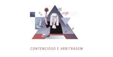 Cadastro obrigatório de empresas no sistema do Tribunal de Justiça do Estado do Rio de Janeiro – SISTCADPJ